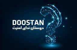راهنمای صنایع خودرویی دوستان